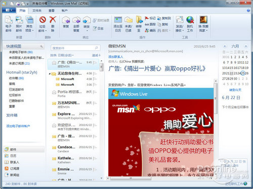windows live图片
